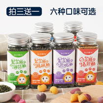 Baby black sesame powder seaweed powder shrimp oyster powder walnut powder baby food supplement rice mix salt seasoning without additives