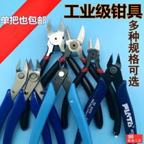 Pliers pliers oblique mouth Yangjiang stainless steel electronic industry oblique mouth pliers 6 inch 170 electronic pliers