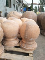40cm fine feng shui ball column evening Rosewood ball block car stone ball barricade ball column Stone custom