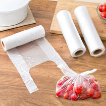 Food fresh-keeping bag vest-type plastic bag handbag breakpoint even roll kitchen disposable small and medium-sized fresh-keeping bag