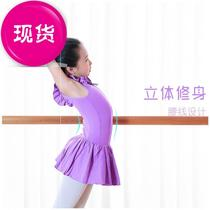 Childrens dance dress girl 88 children practice clothing Latin dance costume girl dance dress pink lace sleeve short-sleeved jumpsuit