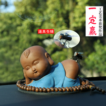 Must win creative decoration cute Zen little monk car decoration car to keep safe car accessories