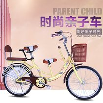 Parent-child bicycle 22-inch 24-inch speed change mother and child car commuter walk front with Baby Child female double