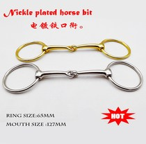 Golden plating horse mouth title silver plating horse chew precision cast horsebit Iron more solid and more bright