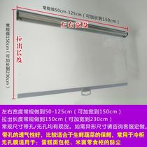 Freezer curtain air curtain night curtain insulation curtain display cabinet fresh Cabinet curtain transparent X roller curtain with