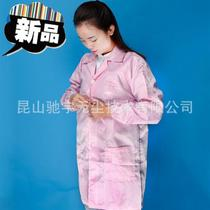 Dust-free lab coat anti-static clothes dust-free long work clothes g anti-static clothes coat