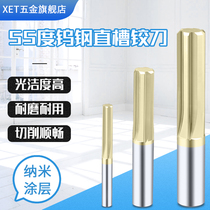 XET tungsten steel reaiser straight-groove reaming coating H7 whole carbide machine with reaming straight handle winch 1mm12mm
