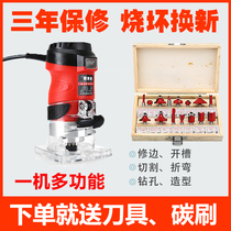 Trimming machine woodworking tools multi-function gong machine electric Bakelite milling slotting machine engraving aluminum plastic plate bending flip board