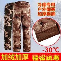 Fishing trousers thickened split cold storage overalls winter fishing cold suit waterproof one-piece freezer Frost warm