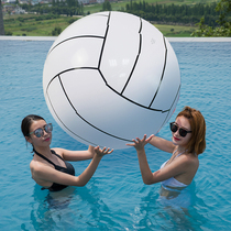 New beach beach ball volleyball beach ball 80cm inflatable toy ball water polo childrens game to play.