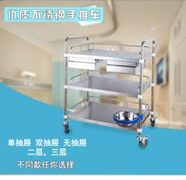 Stainless steel instrument car beauty therapy hand push new beauty salon stretcher Infirmary medical stainless steel small carts