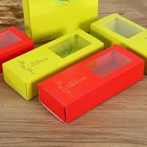 Box tray custom gift box set color open window packaging gift spot custom-made hot tea drawer box.