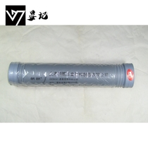 Ventilation fan exhaust fan drain fan pipe bath bar ventilation pipe 4 inch hose 2 meter diameter 100 exhaust pipe 10cm