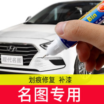 Beijing modern painting paint pen special pearl white crystal white point paint pen paint scratch repair repair