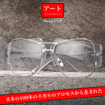 Glasses frame female big face thin transparent glasses Korean version of the half-frame red plate glasses frame male myopia glasses female