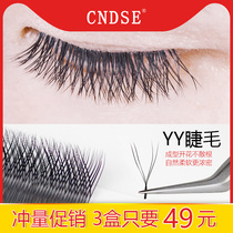 y-type eyelash automatic one-second flowering grafting eyelash love net weaving super soft mink hair beauty eyelashes y hair natural
