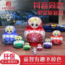 Specialty gift genuine wooden Russian doll toy 10 layer shaking girls cute children puzzle cute doll
