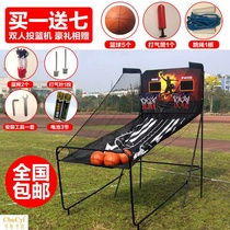 Single double electronic automatic scoring shooting indoor adult children basketball frame home shooting game machine