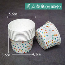 Oriental roll-edged film paper cup Mafen cup resistant to high temperature roll-mouth paper to bear 100-pack medium