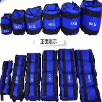 Mens and womens sandbag leggings middle school students running sports weight-carrying equipment leggings straps sports fitness equipment.