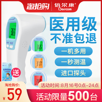 Percon electronic thermometer home precision baby medical infrared fever forehead thermometer 308
