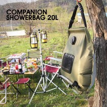 Mobile shower machine outdoor rental home rural machine hot water god portable solar bath bag.