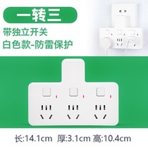 One-third conversion plug household 10A two-foot conversion three-hole converter two-hole socket wireless 2 pole turn 3.