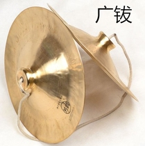 Guangyu copper gongs and drums 30 cm 35CM waist drum drum military drum copper seagull gull fofer instrument