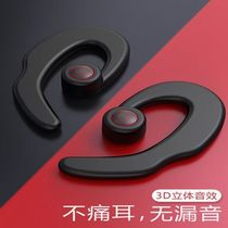 Bone conduction painless hanging earless driving can answer the phone men and women sports single ear really wireless communication