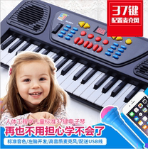Multi-function microphone baby piano girl simulation 37 key keyboard childrens musical instruments toys to send the battery