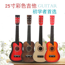 25 inch small guitar six-string wooden childrens toy guitar Beginner solid wood guitar can be played