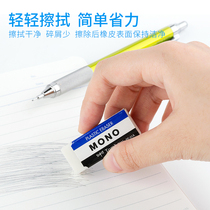 Japan Tombow Dragonfly eraser stationery students dedicated creative no trace mono series 4B automatic pencil brick cute cartoon authentic 2B square toy soft wear small sketch like