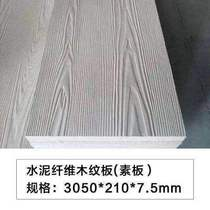 Cement interior wall decoration hanging board Et plate cement wood plate cement plate light steel villa calcium silicate wall