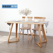 Nordic solid wood dining table and chair combination modern minimalist rectangular home dining table oak table
