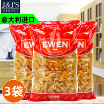 Imported pasta spaghetti screw pasta 500g x 3 bags of macaroni pasta powder spiral convenient quick-food pasta