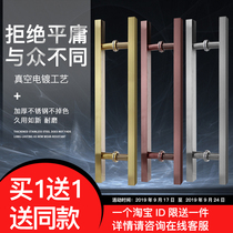 Black glass door handle thick stainless steel rose gold handle modern Chinese black titanium door handle