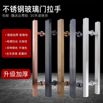 Black glass door handle plus thick stainless steel rose gold big handle modern Chinese black titanium door handle
