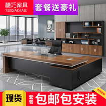 Boss table president table atmosphere simple modern large class office single manager desk chair combination