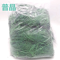 2 kg 2019 new grass special drying 250g Timothy grass wood West Chinchillas rabbit guinea pig food and grass