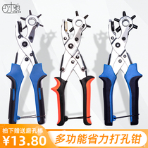 When Chi belt punchers effortless multi-purpose household punch pliers belt strap Looper punch