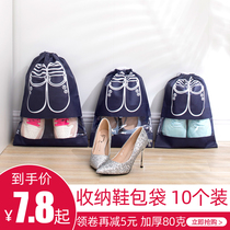 Shoes storage bag travel home loaded shoes storage bag bag sports shoes dust bag Transparent Finishing bag