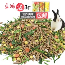 ~5 kg rabbit guinea pig food guinea pig Guinea Pig hamster food 25 rabbit food rabbit rabbit feed dry food