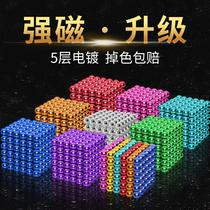 。 Buck Ball 1000 magnet Mark suction iron magnet magnetic ball eight grams ball decompression magic beaded building blocks to play