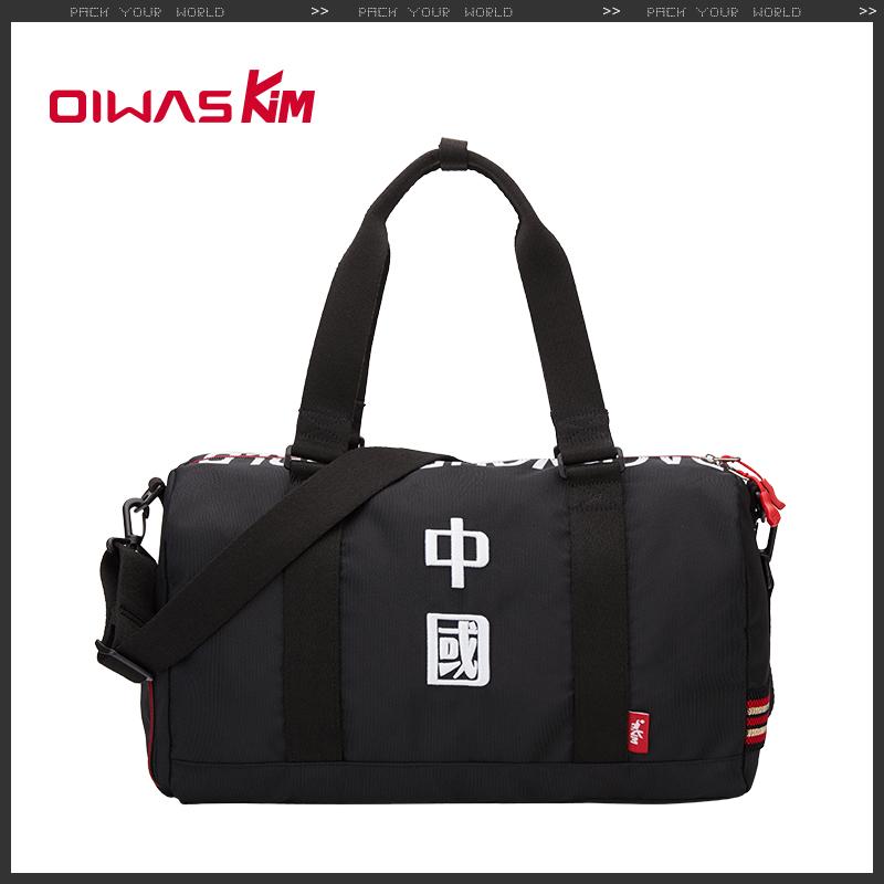 Misfits Logo Travel Luggage Storage Bag Duffel Bag Handle Makeup Bag Fashion Lightweight Large Capacity Portable Luggage Bag