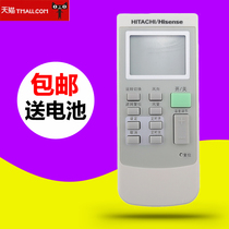 Hissin Foundry air conditioning multi-link fan wireless remote control original original model remote control HYC-Q01.