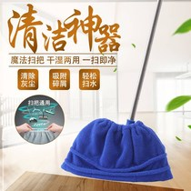 (4 shot 5)2020 new lazy broom cover cloth suction mop set household sweeping broom broom set