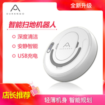 Cleaning robot vacuum sweeping mop triple clean air small Mini Smart Ultra-Thin automatic