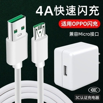 Suitable for oppo flash charge data cable r11 charging cable 0pp0r15 fast charge 0p0pr11s plus charger head 1 m length 1.5M 2 m free light original.