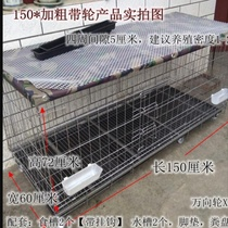 。 Chicken cage scar let on the large extra large-size egg manure house earth duck-packed chicken cage buckled to fight oversized field chicken cage.