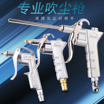 Sharp one 989 blowing dust gun dust cleaning high pressure blowing gun spring tube pipe lengthening soot blower pneumatic tools